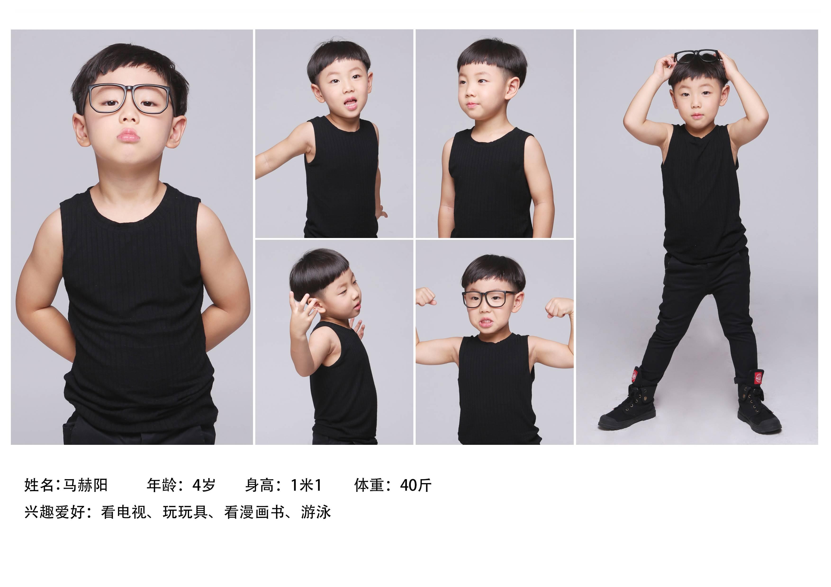 小演员马赫阳
