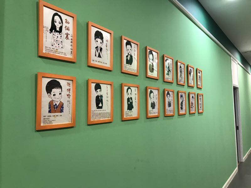 艺术培训作品展示墙