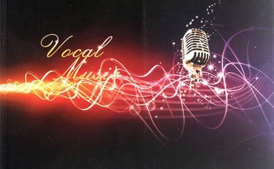 星予艺术声乐课程