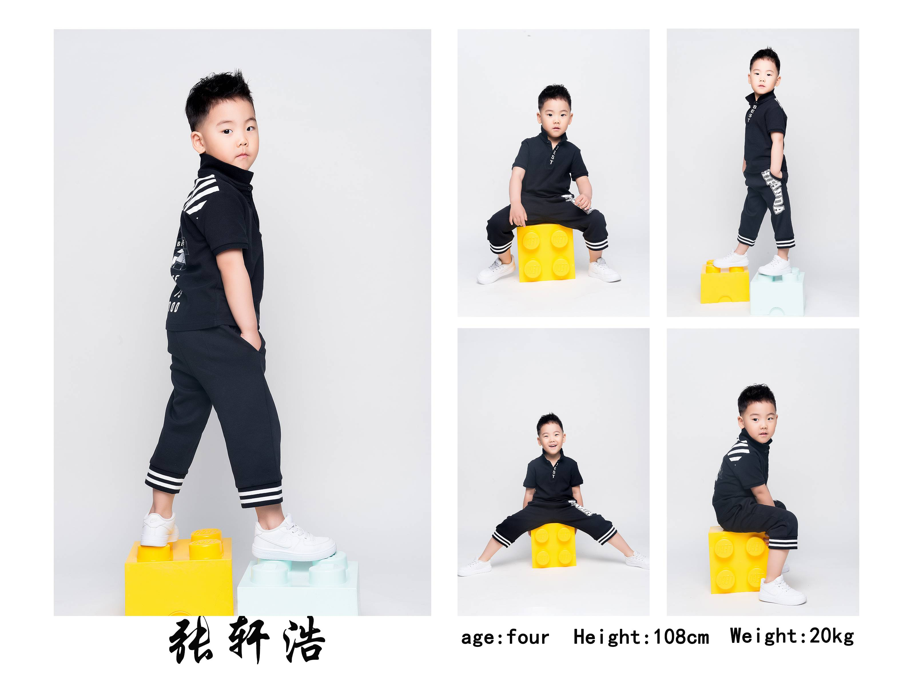 小演员张轩浩